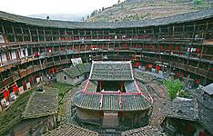 Fujian et Taiwan