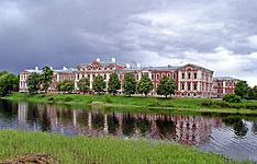 Riga et la Courlande