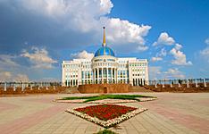 L\'Asie accueillante : Kazakhstan combiné avec l\'Ouzbekistan