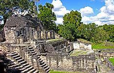 Expérience Guatemala
