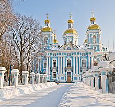 Voyage sur mesure - Russie - Circuit Transsibérien – Transmongolien: De Saint-Pétersbourg à Pékin