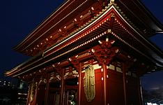 Le Japon impérial